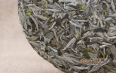 北路银针是不是属于白茶