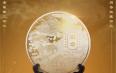 """六大茶山班章® 与十年一遇的""""金边日食""""相媲美的普洱茶"""
