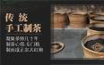 大红袍茶不属于红茶也不属于绿茶,而属于乌龙茶