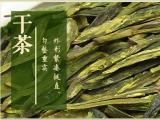 西湖龙井茶属于什么茶
