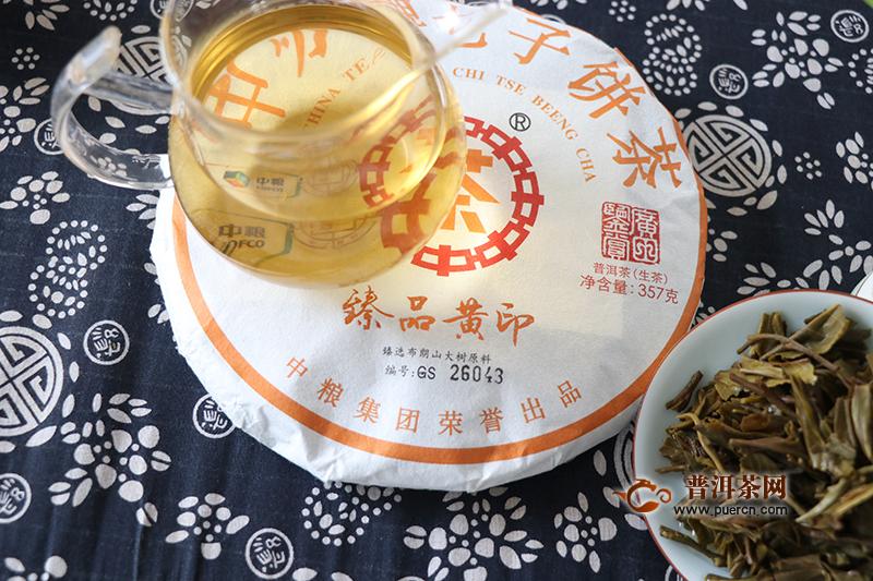 冲泡普洱茶6种错误行为,容易毁掉一款好普洱茶!