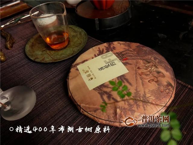 巅茶茶业:跟湿气说掰掰