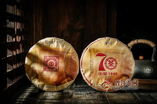 2020年中茶大红印 盛玉泊:我认为它是科技普洱走向成熟的一个起点