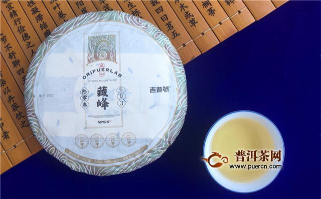 吉普号2020年藏山603藏峰:一顾藏山老衲笑,满轩芳气解藏峰
