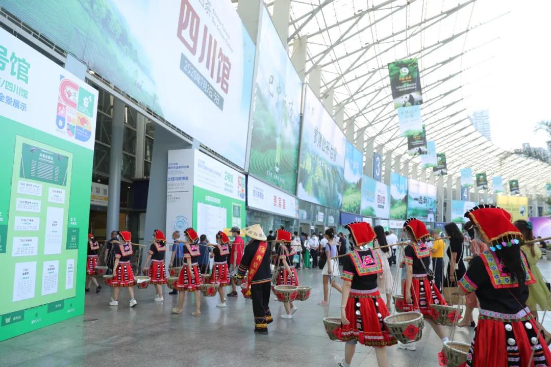 2020全国茶业首展:四川茶博会隆重开幕