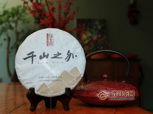 【好茶品味】6月29日——7月05日