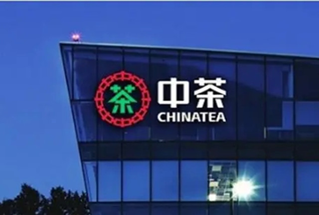 """每年卖茶十多亿 中国茶叶""""国家队""""招股书透露出的重要信息"""