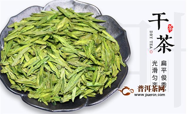 龙井茶和绿茶的区别