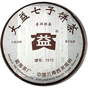 普洱茶发展的三个时期