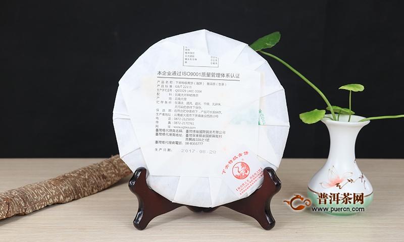 茶叶供求信息:2017年下关特级青泡饼,销台六号泡饼等2020年7月8日