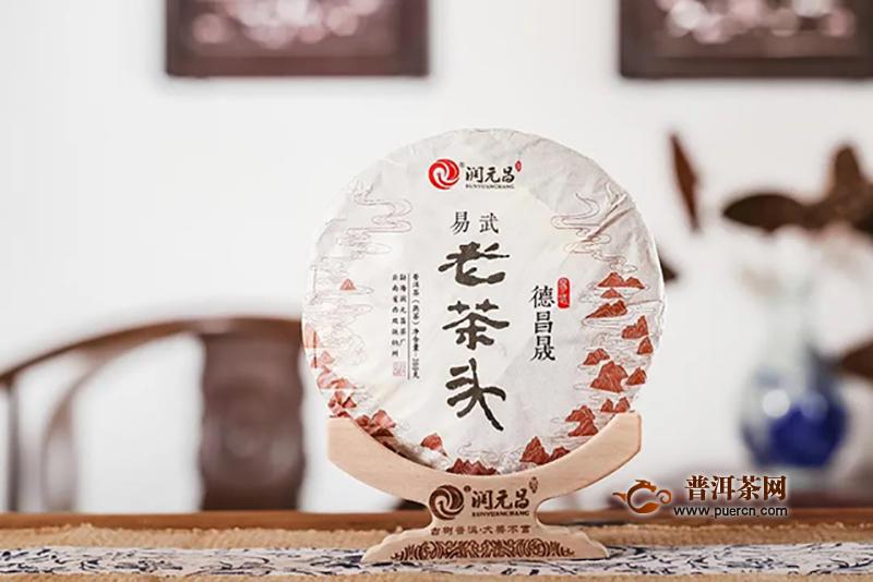 茶叶供求信息:2018年润元昌 易武老茶头,2019年中茶 7741等2020年7月9日