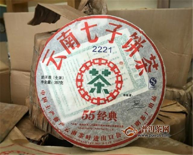 【图阅】2007年中茶55经典
