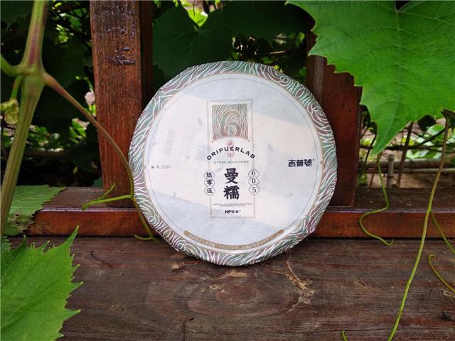 【好茶品味】7月06日——7月12日