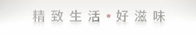 """茶业集团2020届校招生""""启航计划""""正式扬帆"""