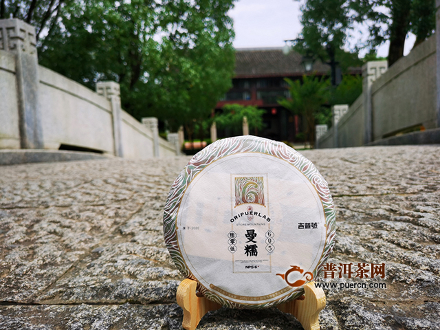 香飘千里外,味酽一杯中 :2020年吉普号藏山605曼糯