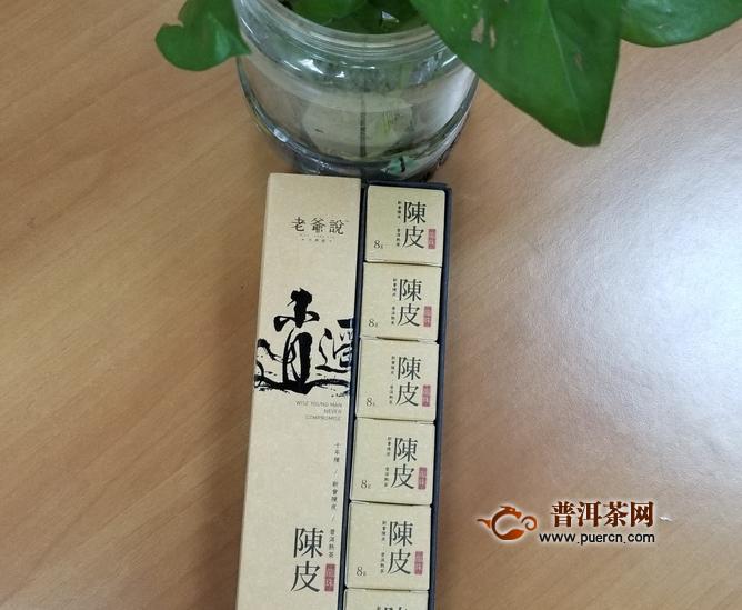 能缓解长时间连续工作的疲惫感:2018年老爷说不将就陈皮龙珠试用报告