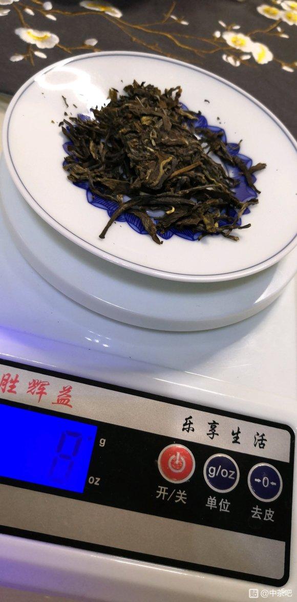 2019中茶大红印尊享版开汤
