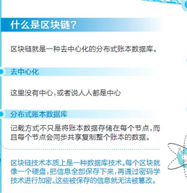云南加速区块链场景应用 率先赋能普洱茶产业