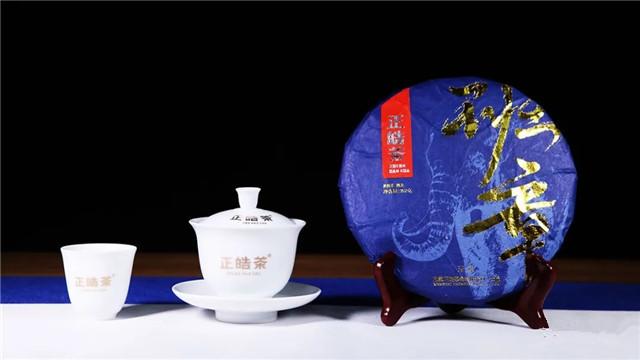 """正皓茶""""班章熟茶""""上市品评:时光淬炼 匠心传承"""