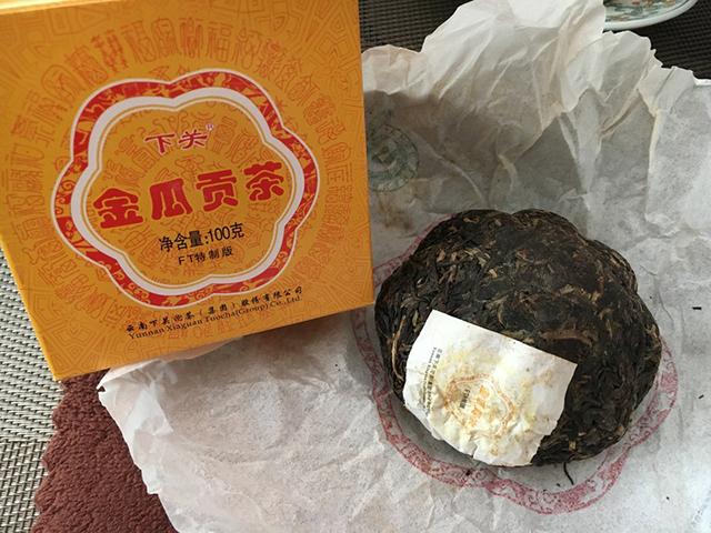适合做口粮:2013年下关沱茶FT特制金瓜贡茶