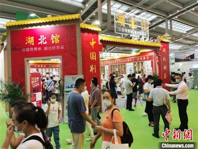 2020中国(深圳)国际春季茶产业博览会开幕