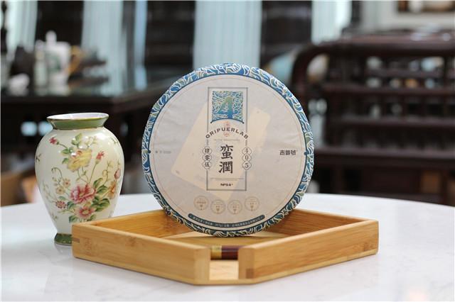 吉普号2020年潜山405蛮润:味浓香永,汤感醇厚
