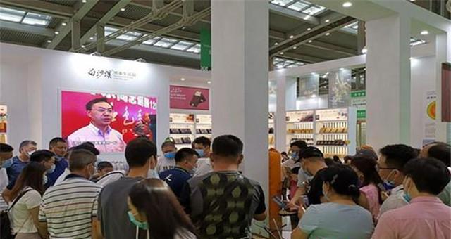 白沙溪盛装亮相第22届深圳春季茶博会