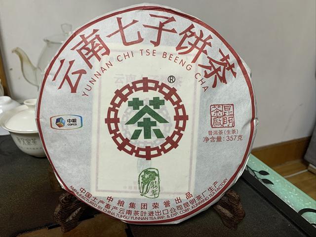 生津明显持久:2018年中茶普洱翡翠白菜生茶