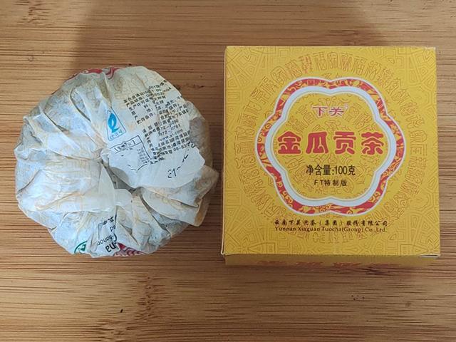 下关风,上关花,苍山雪,洱海月:2013年下关金瓜贡茶