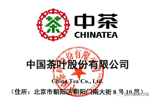 中国茶叶行业概况