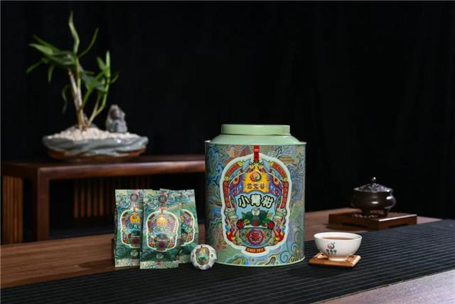 柑香茶甜 沁润一夏 2020云元谷小青柑