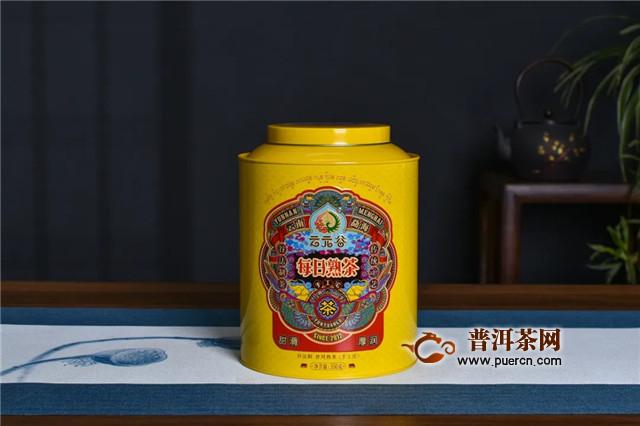 云元谷每日熟茶 日常标配 罐装手工沱