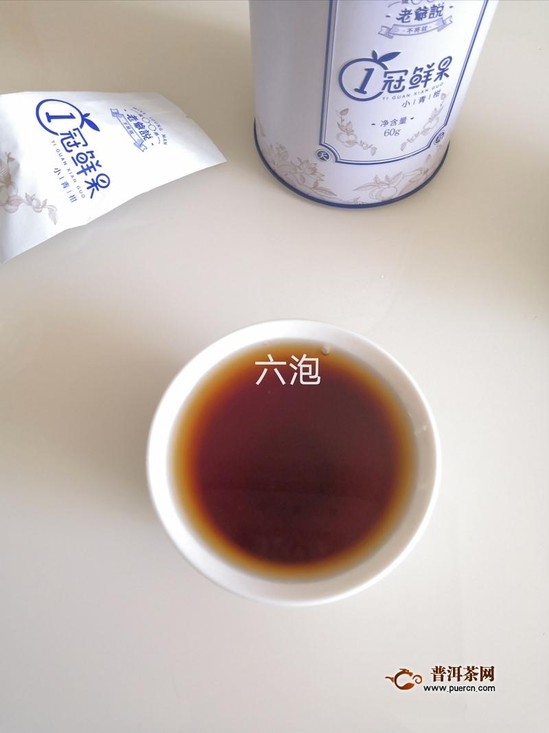 天作之合柑普茶:2019年老爷说不将就小青柑小罐60克试用报告