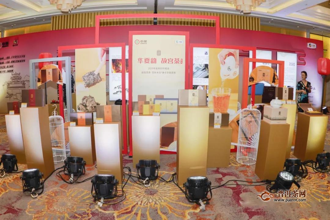 中茶故宫贡茶·黑茶(庚子手筑茯茶)醴陵上市