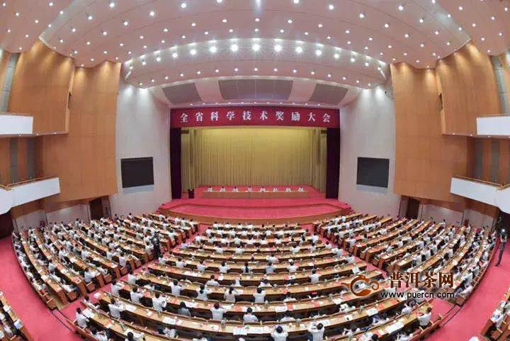 中茶院两项科技成果分别获2019年度浙江省科学技术二等奖和三等奖