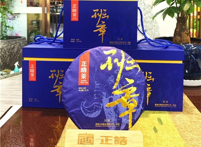 """""""班章熟茶""""风头正劲,正皓茶持续加码高品质熟茶市场!"""