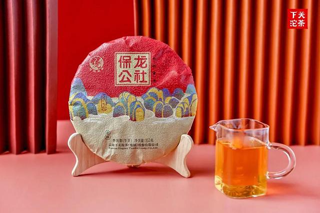 下关新品保龙公社:公社,深度地展现着一个小产区的茶的性格