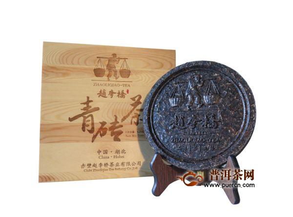 赤壁青砖茶产业发展调研报告