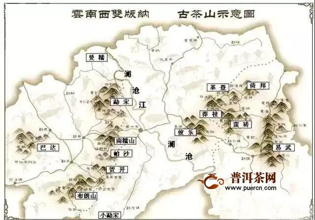 盘点|云南的茶山名到底有多野?