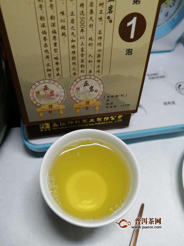 苦尽甘自来,茶如人生:2020年吉普号藏山601老曼峨