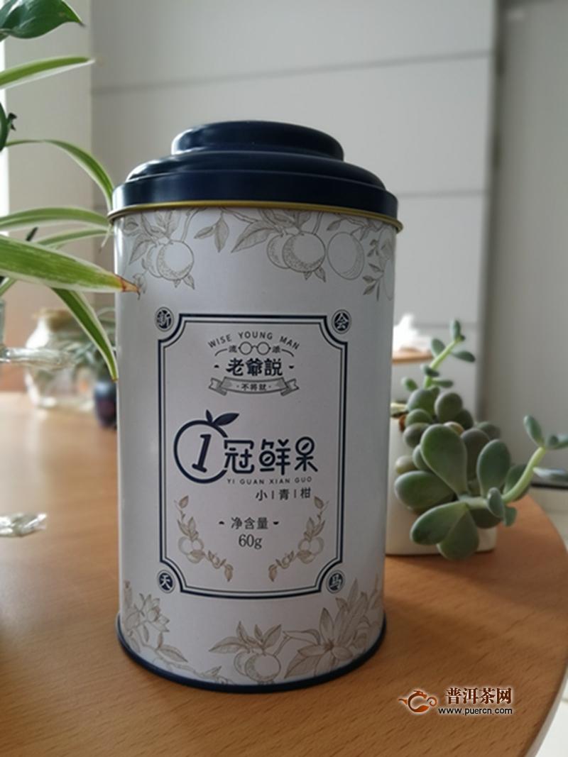 柑香茶香氤氲中的是与非:2019年老爷说不将就 小青柑试用评测报告