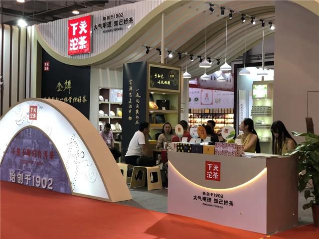 逆势而上——第14届青岛国际茶博会无限精彩!