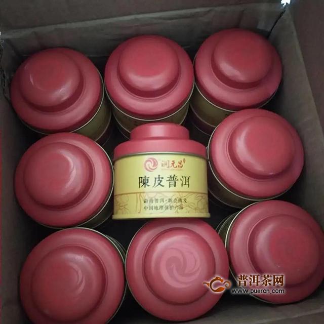 润元昌解惑茶铺:柑普茶的保存要点