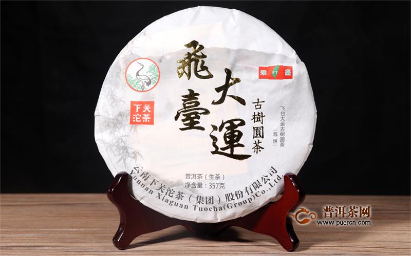 茶叶供求信息:2020年老同志 一代宗师,2018年 醇香饼茶等2020年7月29日