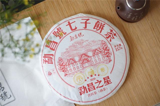 温润软糯暖人心,2020年勐昌号勐昌之星熟茶试用