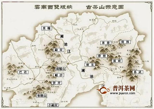 东卓茶商学院一一古六大茶山历史、文化与茶