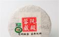 六山阮殿蓉藏:甄选600年以上古茶树纯料精心打造而成的物华天宝
