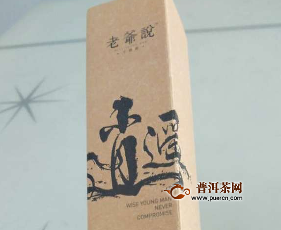 柑香茶浓丝滑顺----2018年老爷说不将就 陈皮龙珠单条 熟茶 48克 试用报告