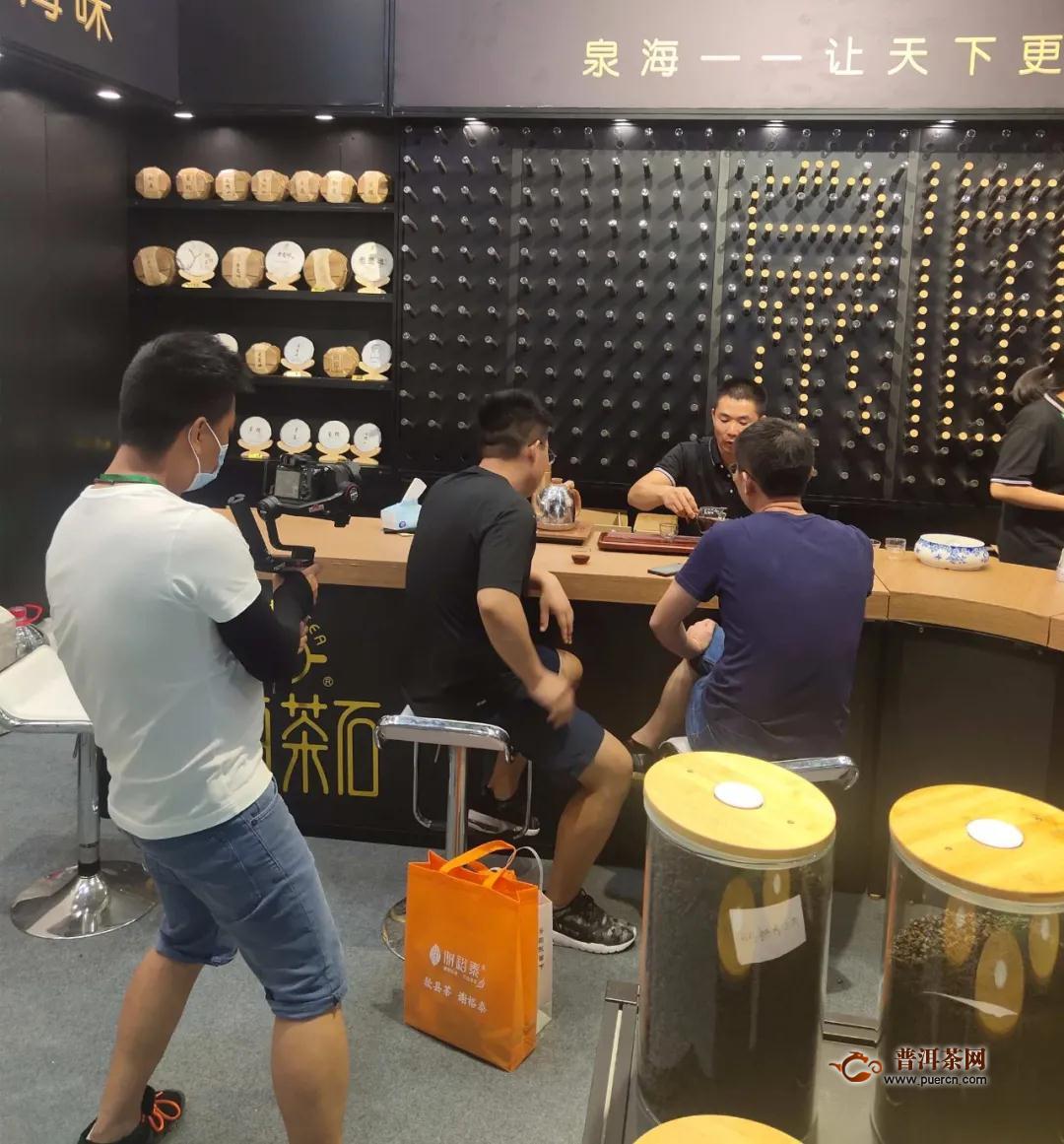 泉海茶业中国济南茶产业博览会火热进行中