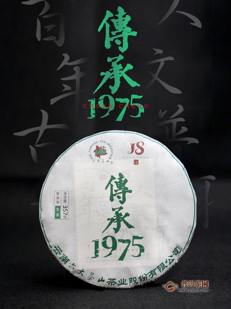 茶叶供求信息:2020年下关 保龙公社,八角亭 明前乔木等2020年8月2日